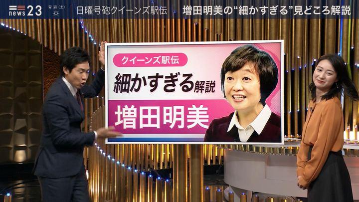 2019年11月22日小川彩佳の画像13枚目