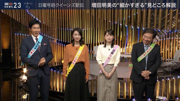 2019年11月22日小川彩佳の画像14枚目