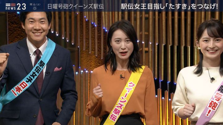 2019年11月22日小川彩佳の画像15枚目