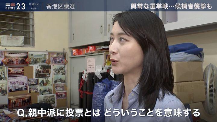 2019年11月25日小川彩佳の画像06枚目