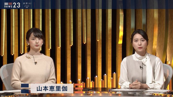 2019年11月25日小川彩佳の画像15枚目