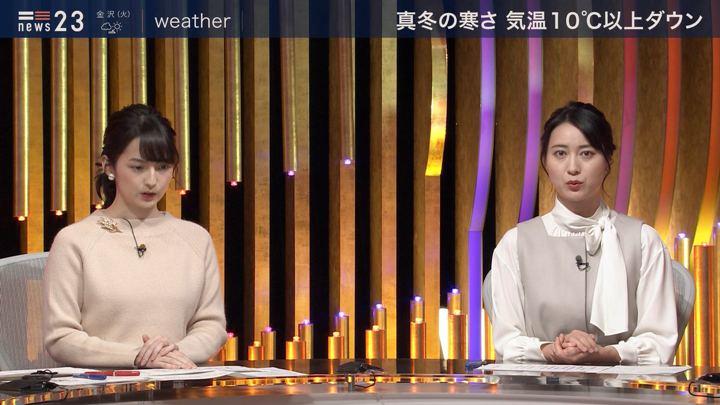 2019年11月25日小川彩佳の画像21枚目