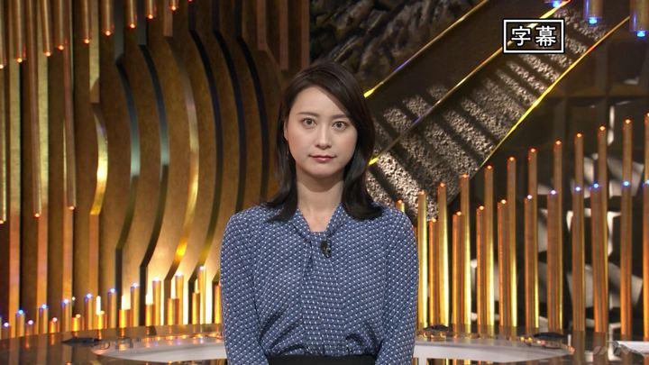 2019年11月26日小川彩佳の画像01枚目