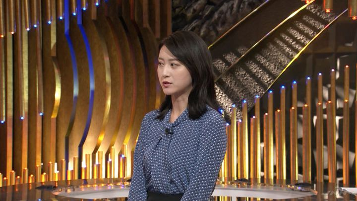 2019年11月26日小川彩佳の画像02枚目