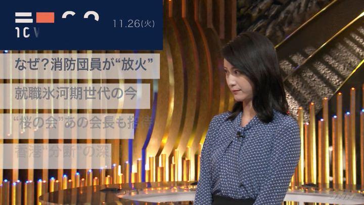 2019年11月26日小川彩佳の画像03枚目