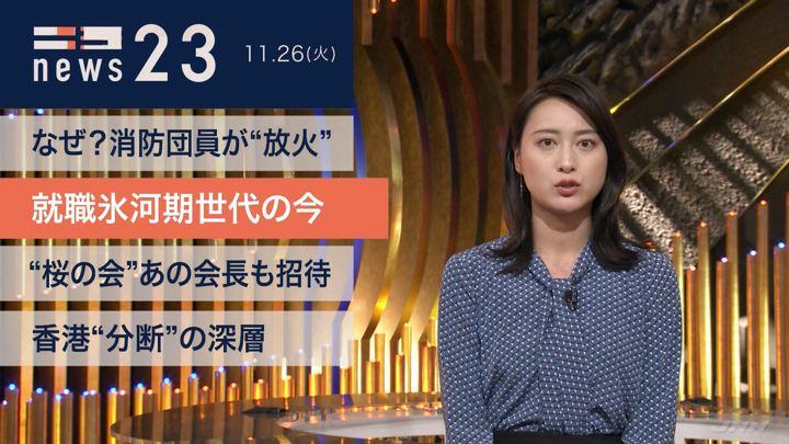 2019年11月26日小川彩佳の画像04枚目