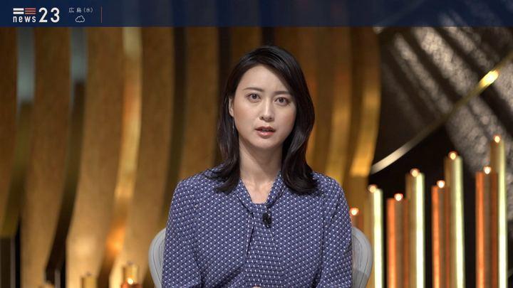 2019年11月26日小川彩佳の画像05枚目