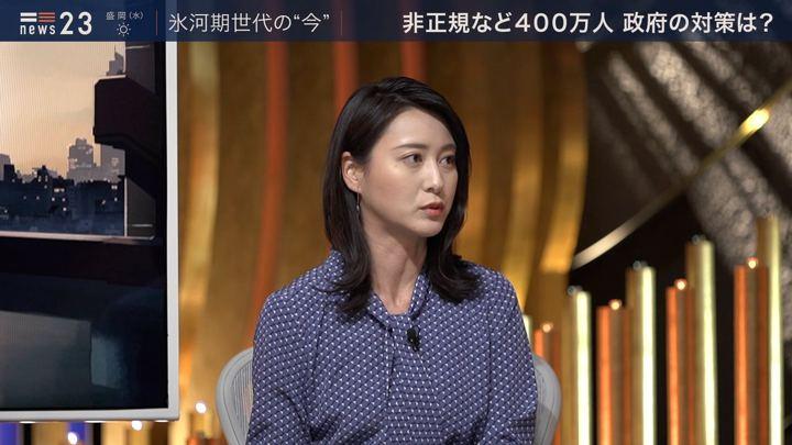2019年11月26日小川彩佳の画像06枚目