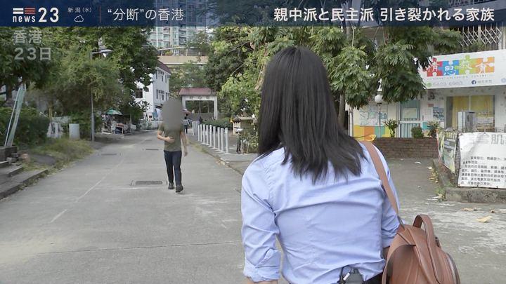 2019年11月26日小川彩佳の画像12枚目