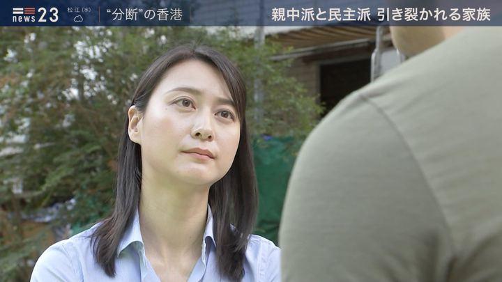 2019年11月26日小川彩佳の画像17枚目