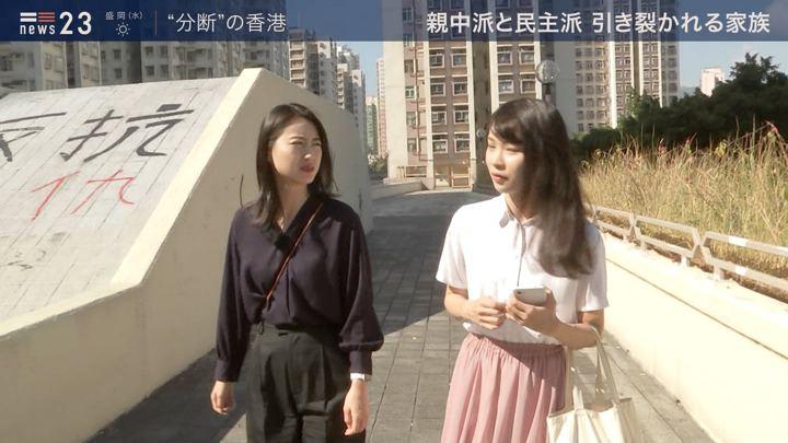 2019年11月26日小川彩佳の画像19枚目