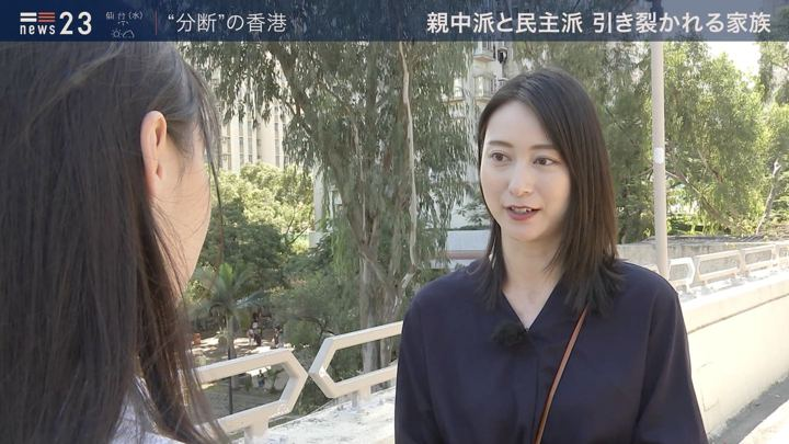 2019年11月26日小川彩佳の画像20枚目