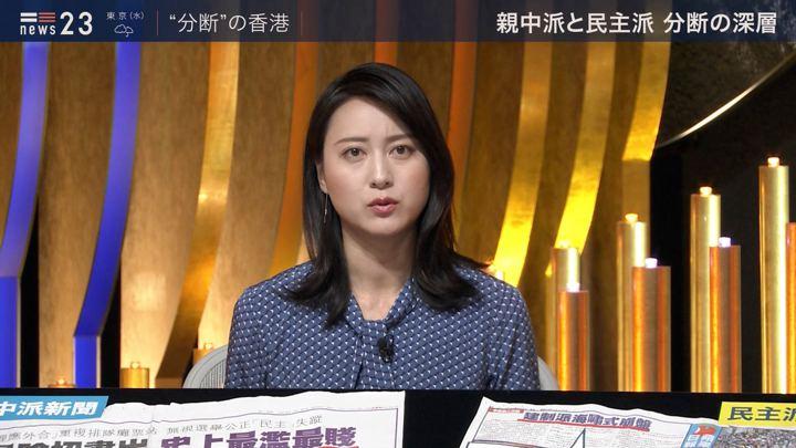 2019年11月26日小川彩佳の画像21枚目