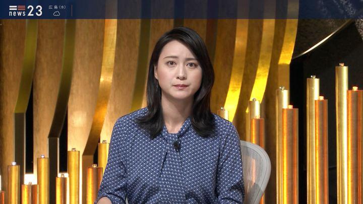 2019年11月26日小川彩佳の画像22枚目