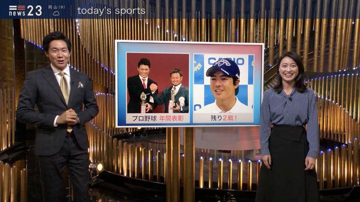 2019年11月26日小川彩佳の画像24枚目