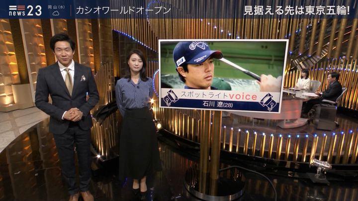 2019年11月26日小川彩佳の画像26枚目