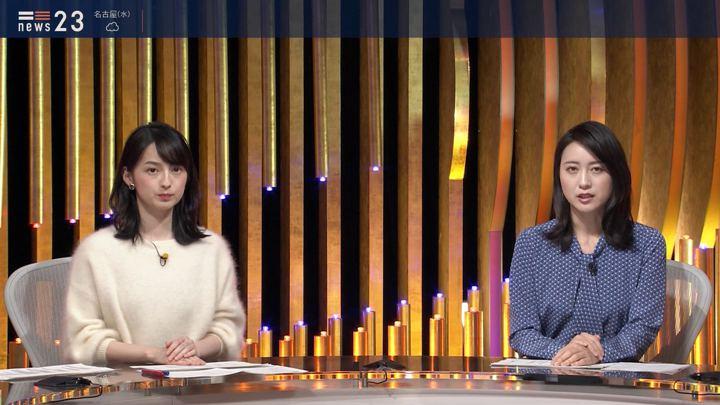 2019年11月26日小川彩佳の画像27枚目