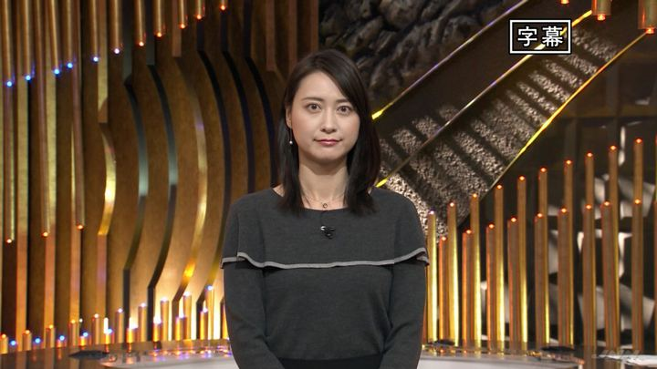 2019年11月27日小川彩佳の画像01枚目