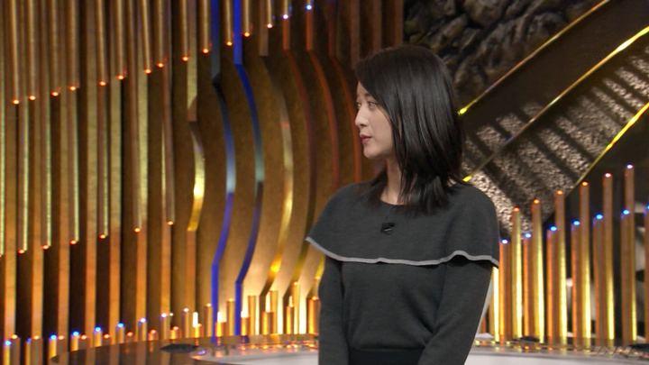 2019年11月27日小川彩佳の画像03枚目