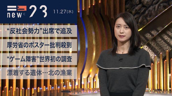 2019年11月27日小川彩佳の画像04枚目