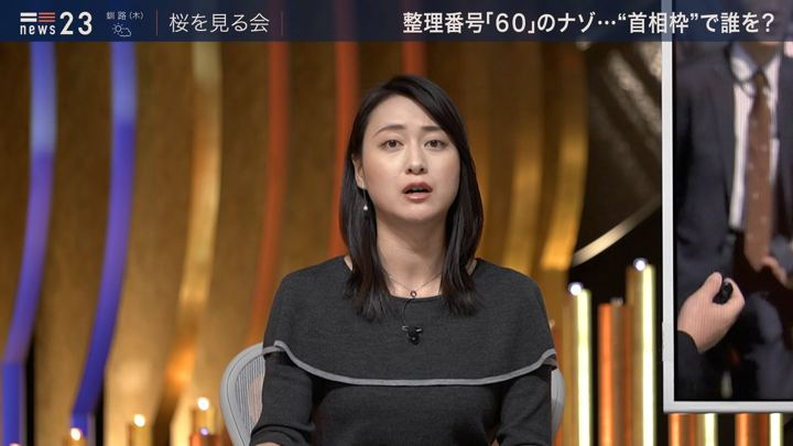 2019年11月27日小川彩佳の画像05枚目