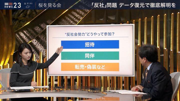 2019年11月27日小川彩佳の画像06枚目