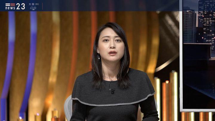2019年11月27日小川彩佳の画像07枚目