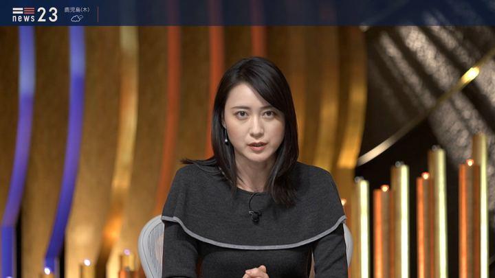 2019年11月27日小川彩佳の画像08枚目