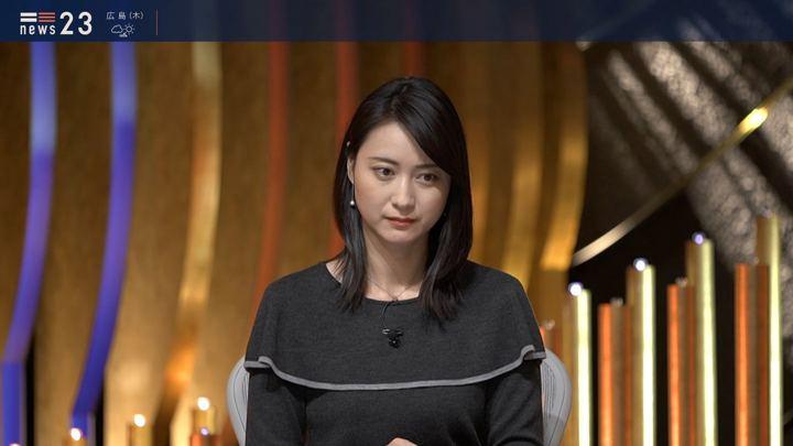 2019年11月27日小川彩佳の画像09枚目