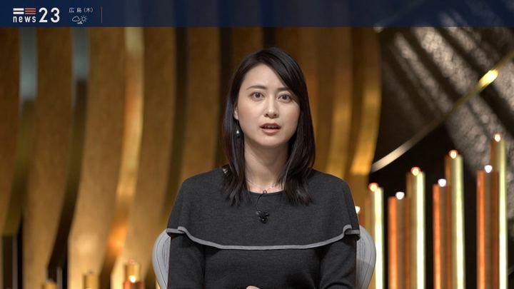 2019年11月27日小川彩佳の画像10枚目