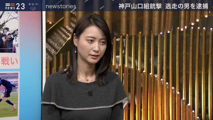 2019年11月27日小川彩佳の画像11枚目