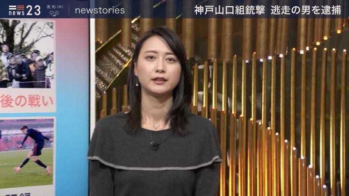 2019年11月27日小川彩佳の画像12枚目