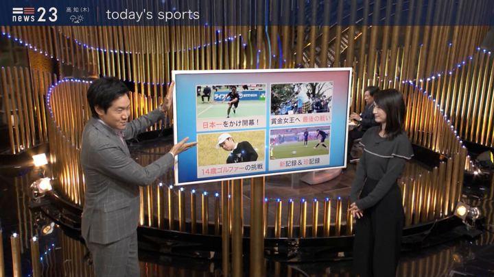 2019年11月27日小川彩佳の画像13枚目
