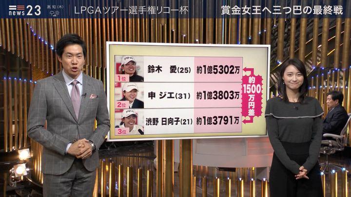 2019年11月27日小川彩佳の画像14枚目