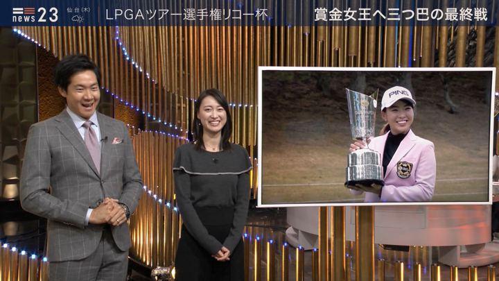 2019年11月27日小川彩佳の画像15枚目