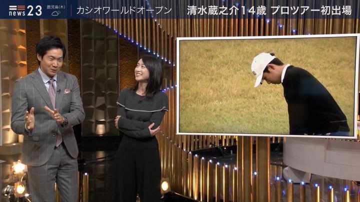 2019年11月27日小川彩佳の画像16枚目