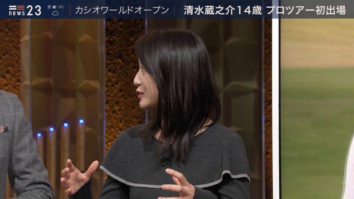 2019年11月27日小川彩佳の画像17枚目