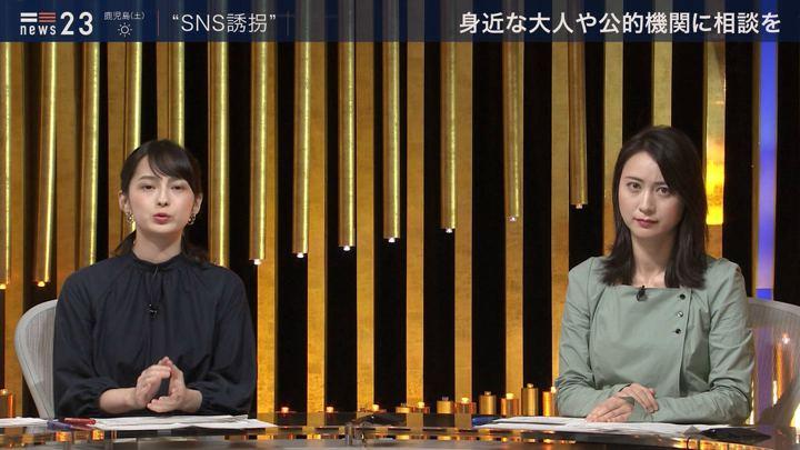 2019年11月29日小川彩佳の画像06枚目