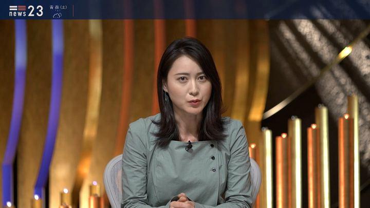 2019年11月29日小川彩佳の画像07枚目