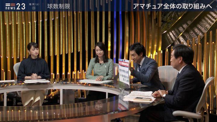 2019年11月29日小川彩佳の画像10枚目