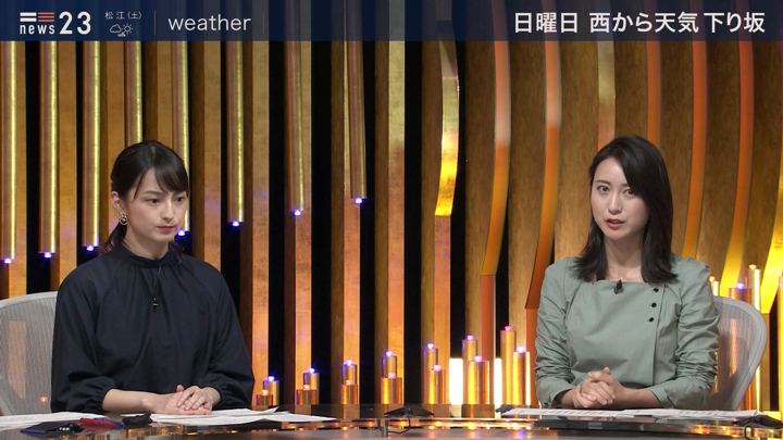 2019年11月29日小川彩佳の画像13枚目