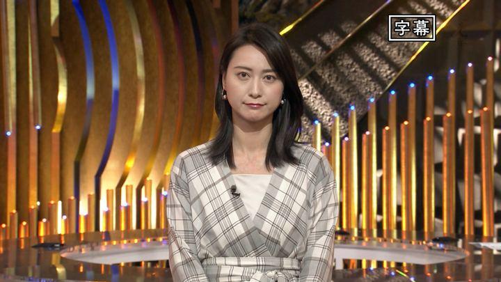2019年12月02日小川彩佳の画像01枚目