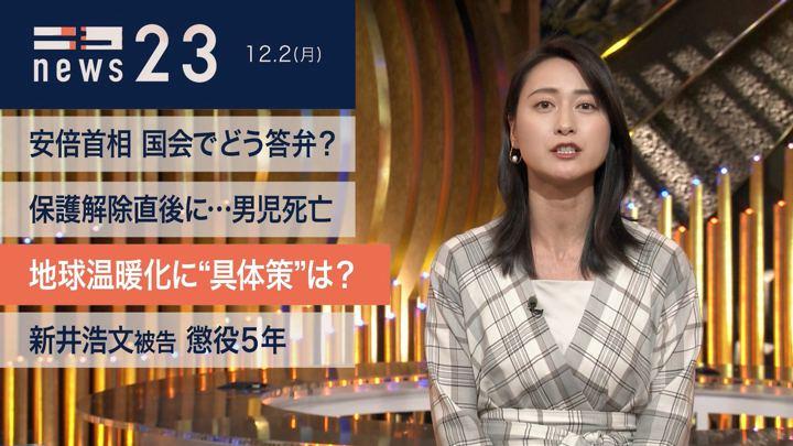 2019年12月02日小川彩佳の画像03枚目