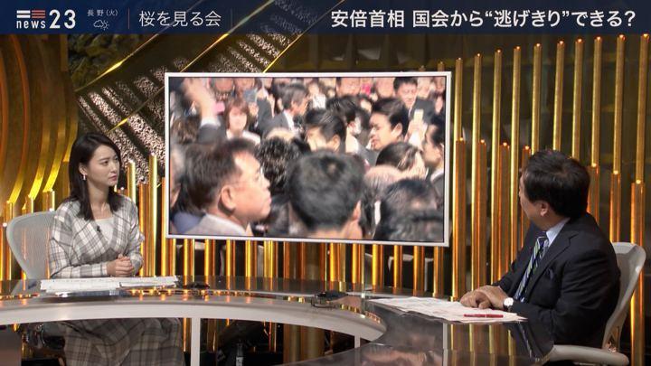 2019年12月02日小川彩佳の画像04枚目
