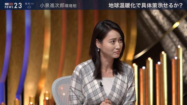 2019年12月02日小川彩佳の画像09枚目