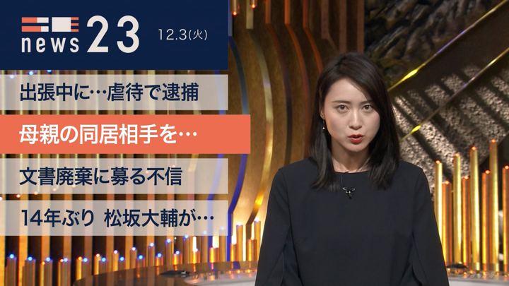 2019年12月03日小川彩佳の画像03枚目