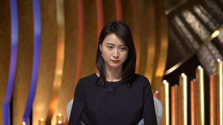 2019年12月03日小川彩佳の画像04枚目