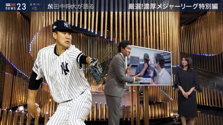 2019年12月03日小川彩佳の画像11枚目
