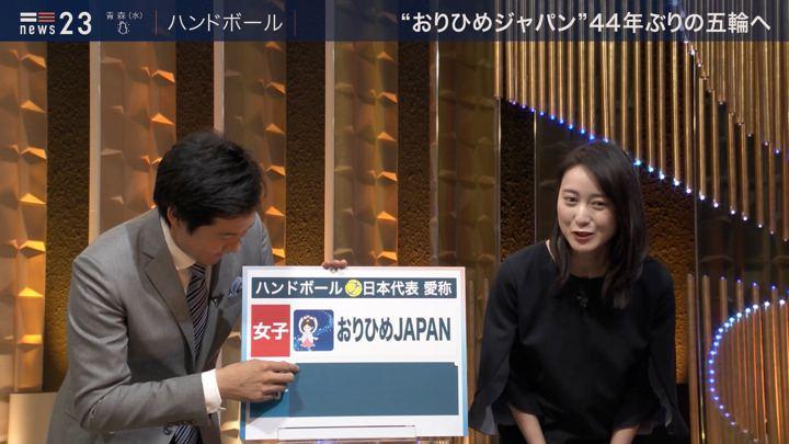 2019年12月03日小川彩佳の画像12枚目