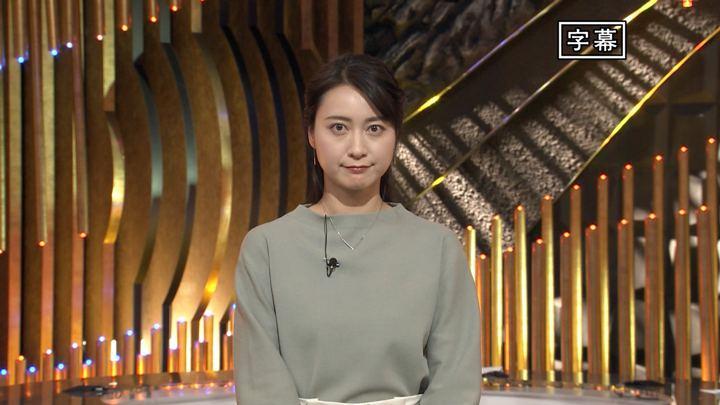 2019年12月05日小川彩佳の画像01枚目
